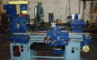 1М95 токарный комбинированный станок