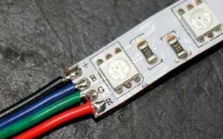 Как припаять провода к диодной ленте