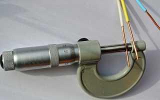 Провод 6 мм2 сколько это в диаметре