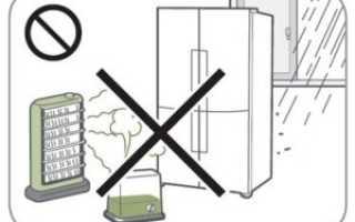 Из за чего не отключается холодильник