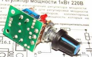 Симисторный регулятор скорости схема