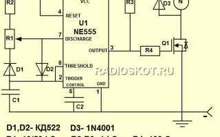 Схема конвектора на шим контроллере
