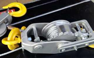 Ручная лебедка механическая рычажная