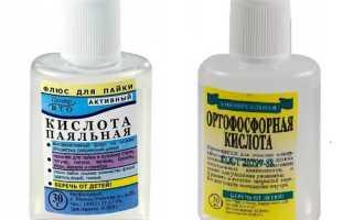 Для чего нужна ортофосфорная кислота