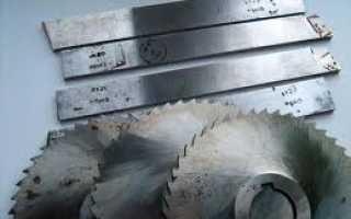 Быстрорежущая сталь ее марки свойства и применение