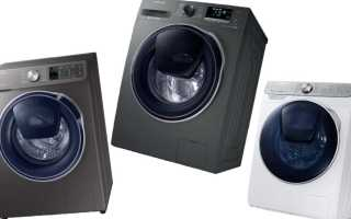 Сравнить стиральные машины самсунг