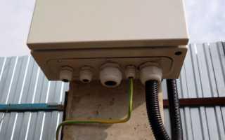 Подключение к электрическому щитку