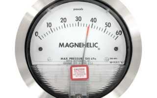 Дифференциальный манометр для газа