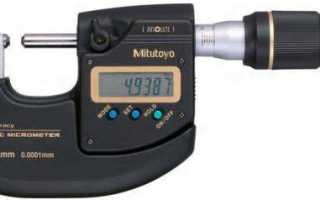 Микрометр электронный цифровой мкц 25