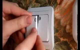 Как снять крышку с выключателя света