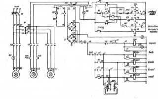 Токарный станок мини cj0618ab электросхема