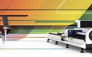 Станки оборудование лазерной резки