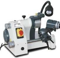 Универсальный заточной станок для заточки металлорежущего инструмента