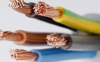 Как скрутить три провода между собой