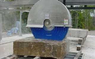 Самодельный станок для резки камня