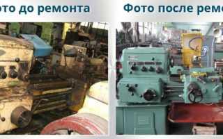 Капитальный ремонт станков с чпу