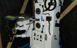 6В75 широкоуниверсальный фрезерный станок