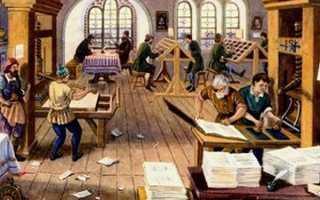 Изобретение книгопечатания в россии