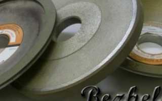 Диск для заточки победитовых дисков