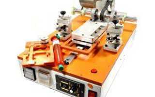 Станок для разборки сенсорных модулей своими руками