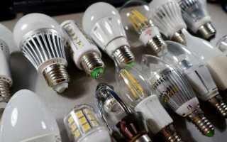 Виды электрических лампочек для дома