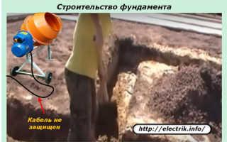 Временное подключение к электросетям