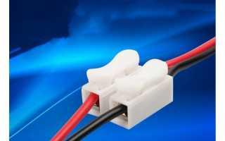 Как соединять коннекторами провода