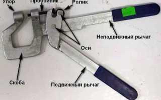 Клепальник для профиля гипсокартона