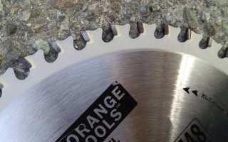 Твердосплавный диск по стали