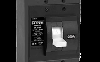 Автоматические выключатели серии ва