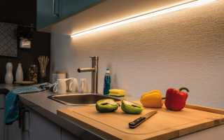 Чем подсветить рабочую зону на кухне