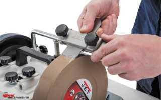 Как заточить ножи для электрорубанка